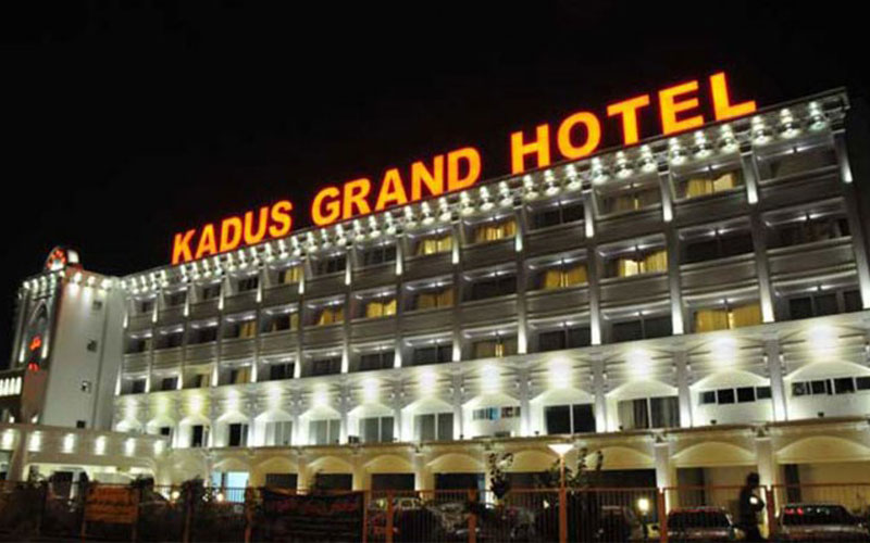 هتل کادوس رشت