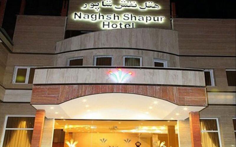 هتل نقش شاپور داراب