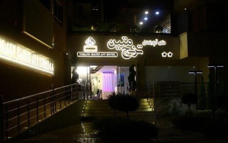 هتل آپارتمان متین ترنج رامسر