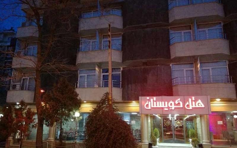هتل کویستان مهاباد