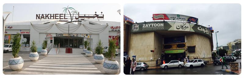 بازارها و مراکز خرید بندرعباس