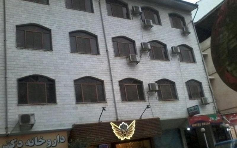 هتل بلال آستارا