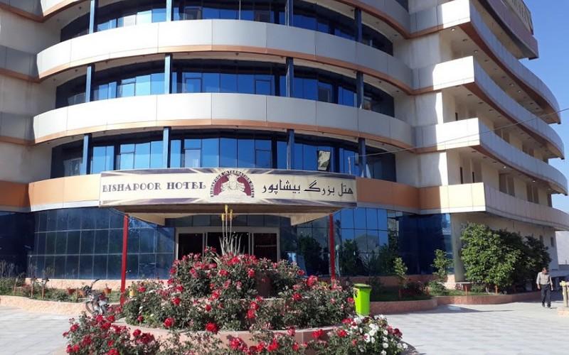 هتل بیشاپور کازرون