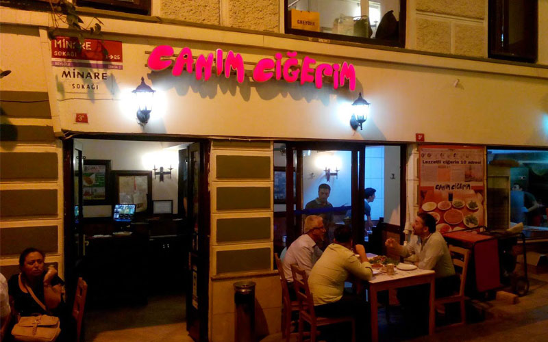 رستوران آسمالی جانیم جیگریم استانبول