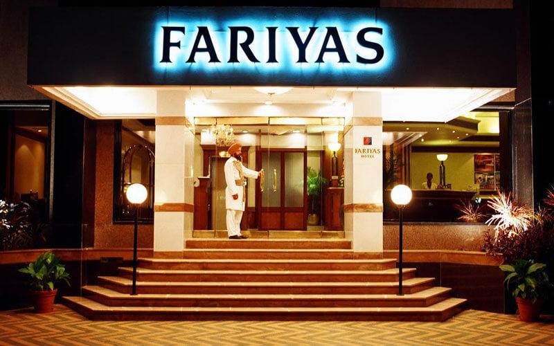 هتل فریاس بمبئی