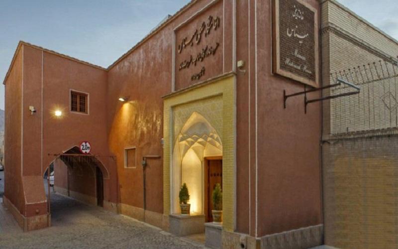 اقامتگاه سنتی میناس اصفهان