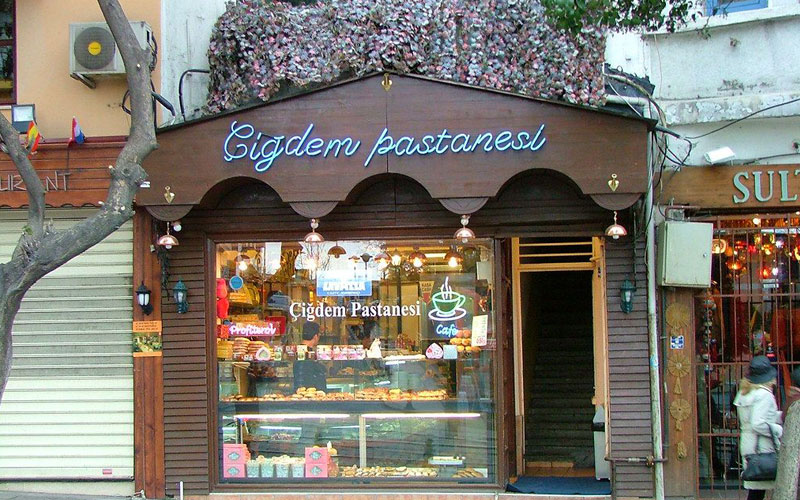 باقلوافروشی چیدم پاستانسی استانبول