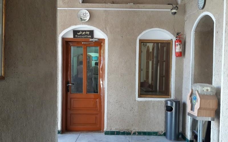 هتل جهانگردی نایین اصفهان