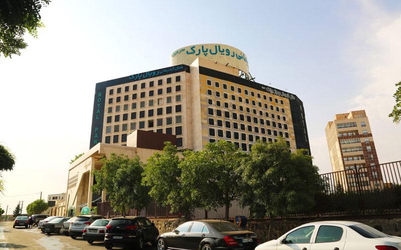 هتل رویال پارک سرعین