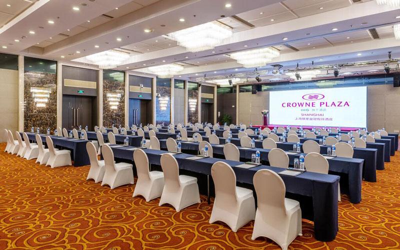 هتل Crowne Plaza Shanghai, an IHG Hotel