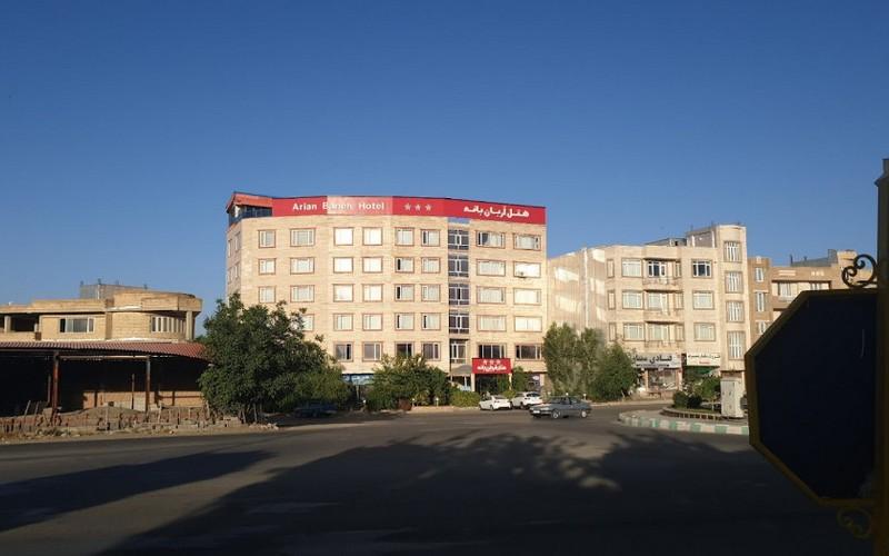هتل آریان بانه