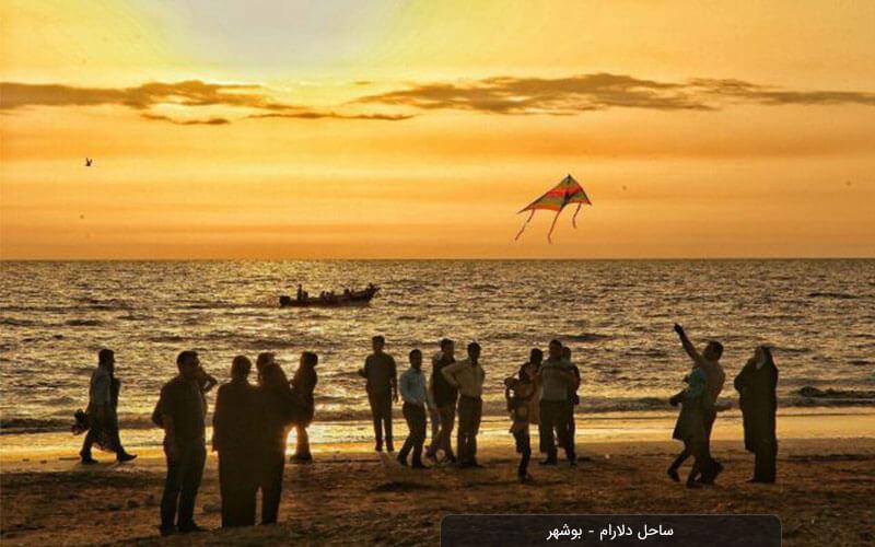 ساحل دلارام بوشهر