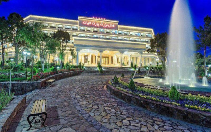 هتل پارک حیات مشهد
