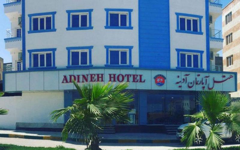 هتل آپارتمان آدینه قشم