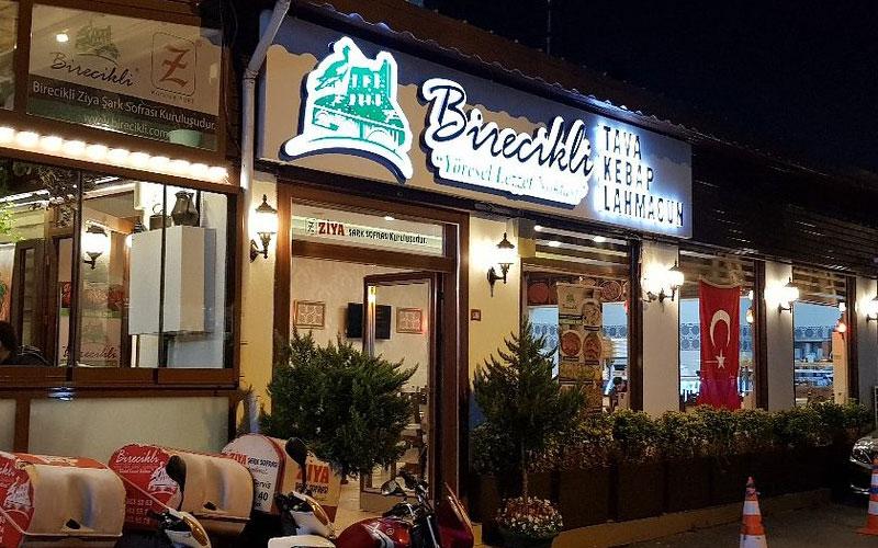رستوران بیرجیکلی استانبول