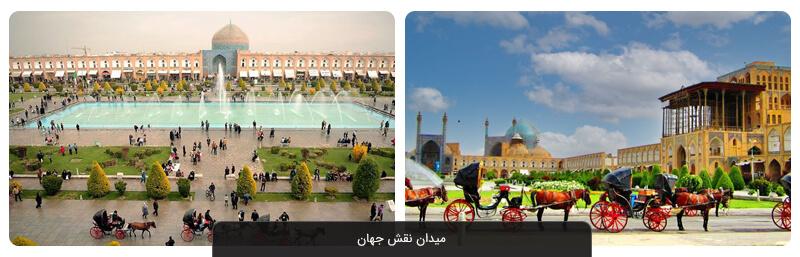 معرفی میراث جهانی ایران ثبت شده در یونسکو