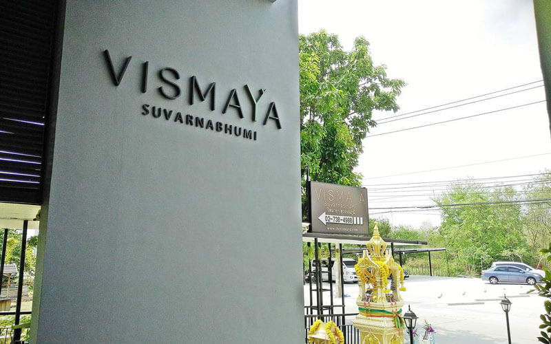 هتل Vismaya Suvarnabhumi Bangkok