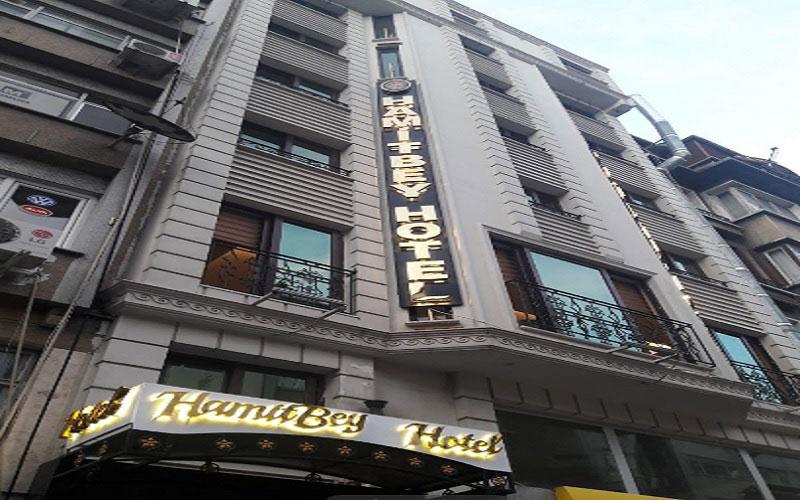 هتل Hamitbey Prestige NL Amsterdam Hotel Istanbul