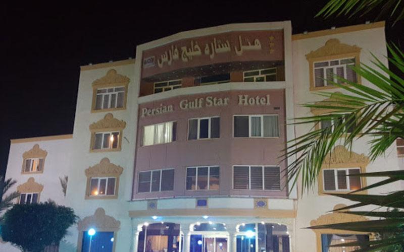 هتل ستاره خلیج فارس بندر گناوه