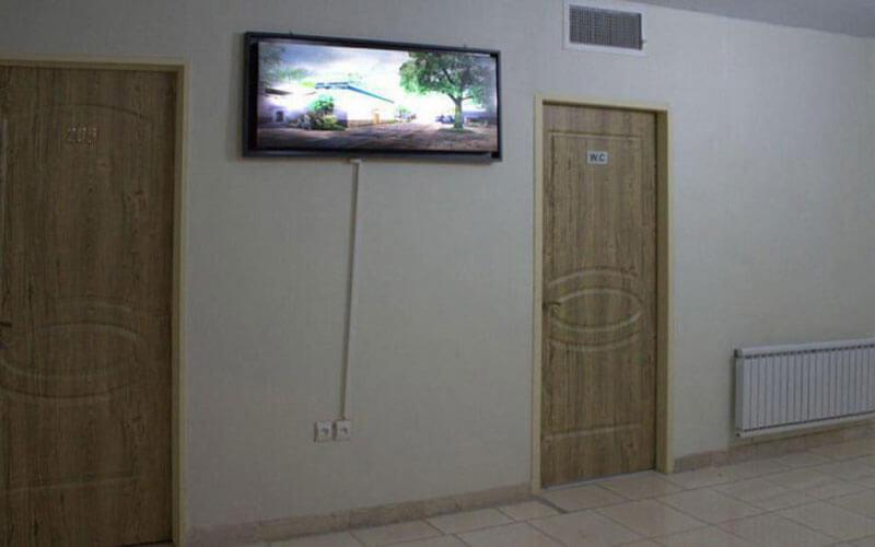 هتل آراد تهران