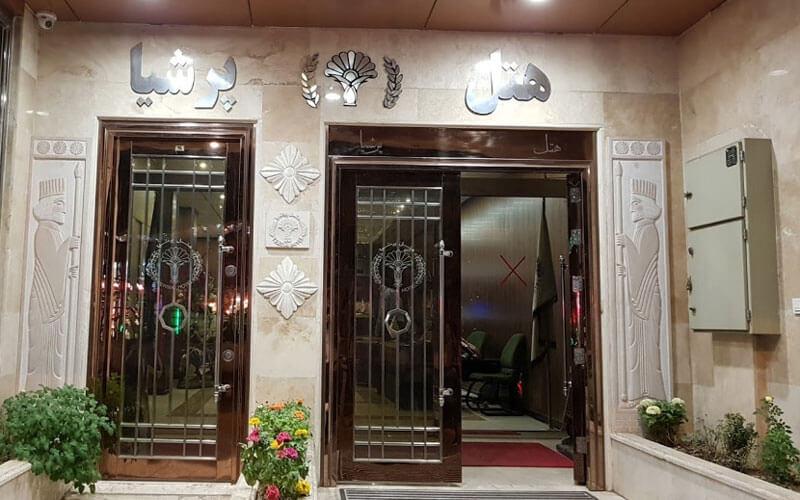 هتل پرشیا ۲ تهران