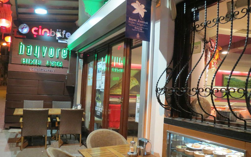 رستوران هایووره استانبول