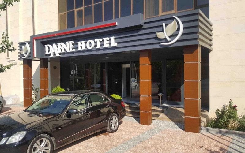 هتل Dafne Hotel Ankara