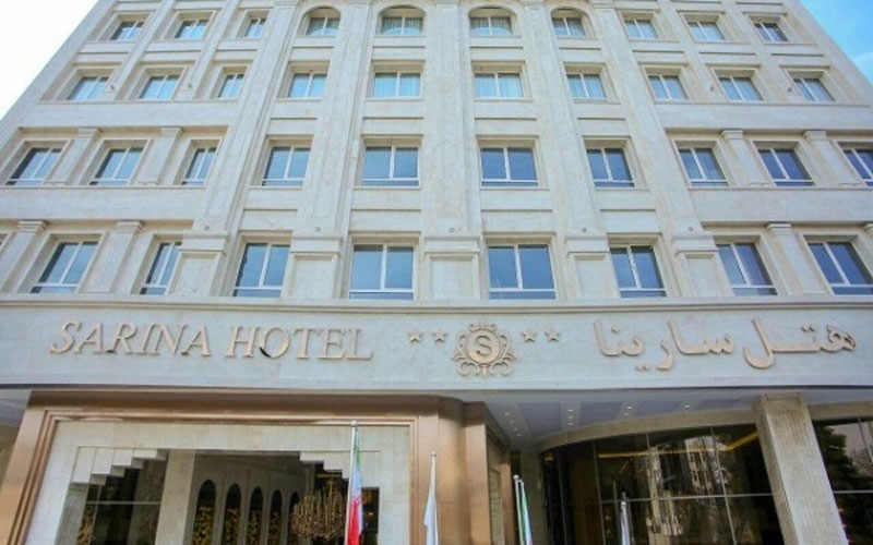 هتل آپارتمان سارینا مشهد
