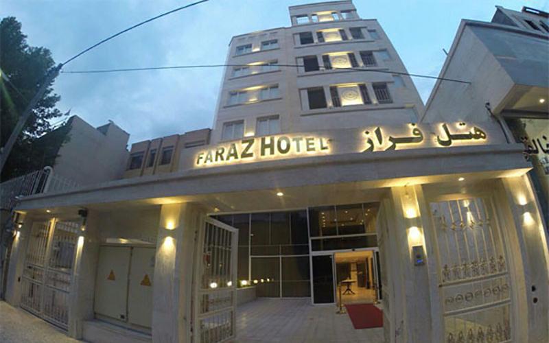 هتل فراز مشهد