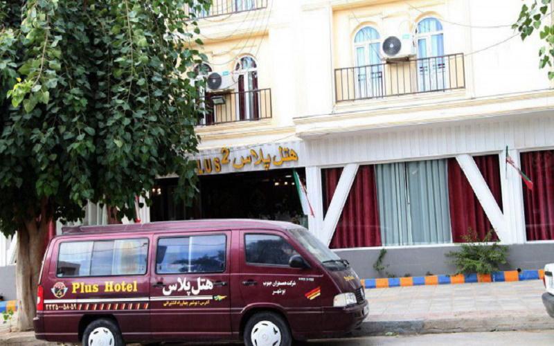 هتل پلاس ۲ بندر بوشهر