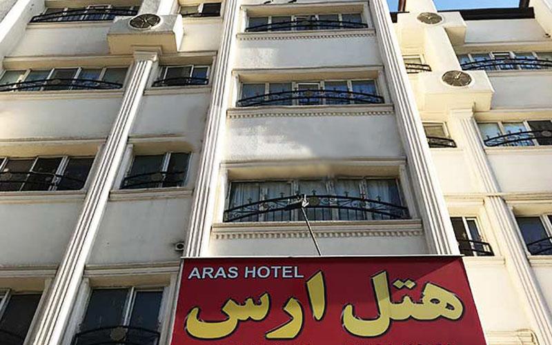 هتل ارس تهران