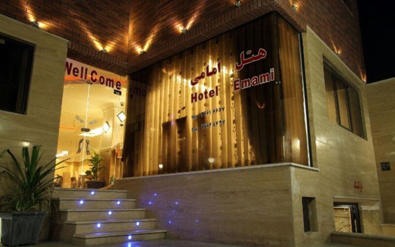 هتل امامی قم