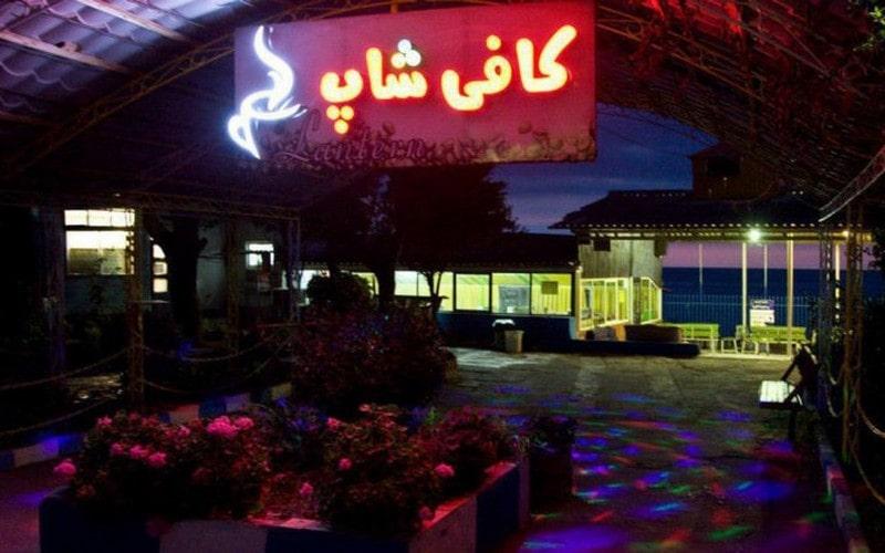 متل شهر قصه محمود آباد