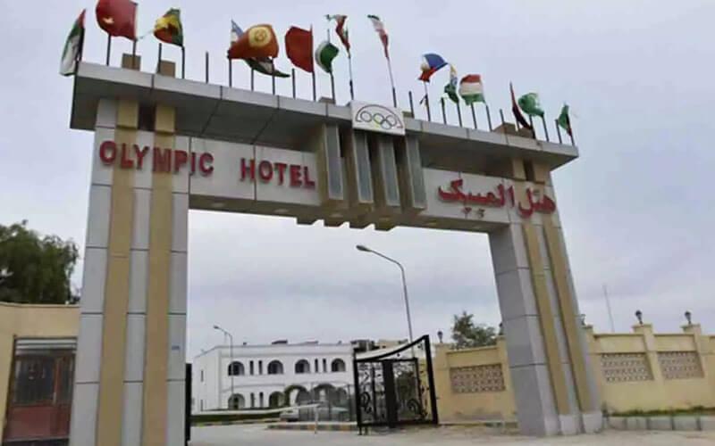 هتل المپیک قشم