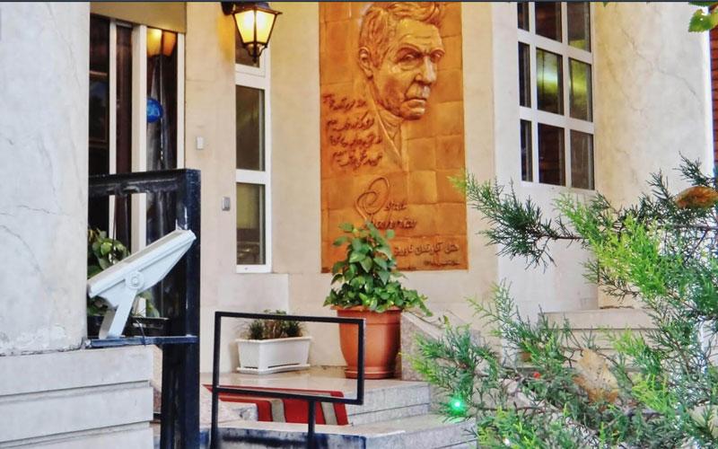 هتل آپارتمان تاوریژ تهران