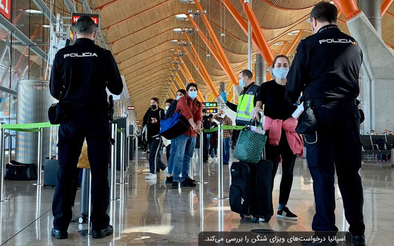 امکان ثبت درخواست ویزای توریستی شنگن اسپانیا فراهم شد