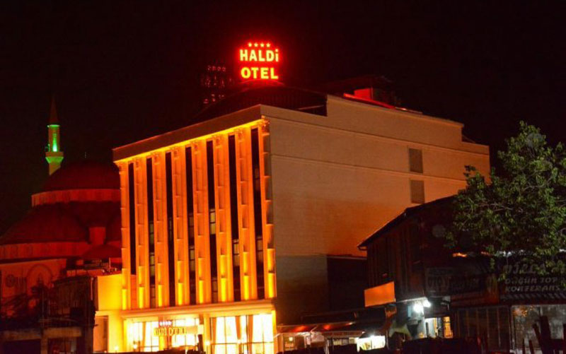 هتل هالدی وان