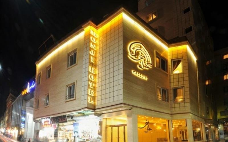 هتل منجی مشهد