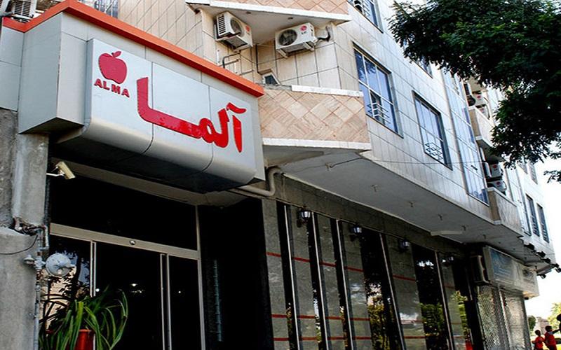 هتل آلما مشهد