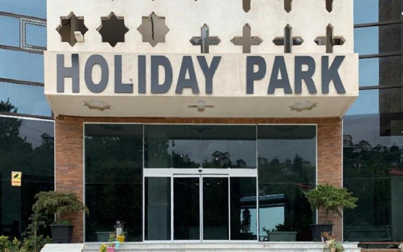 مجتمع گردشگری هالیدی پارک رامسر