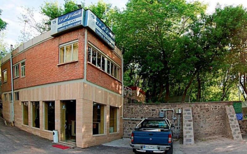 هتل جهانگردی تبریز