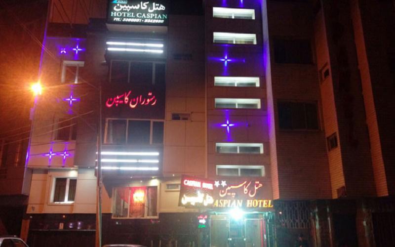 هتل کاسپین تبریز