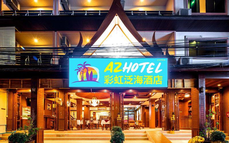 هتل ای زد هتل پاتونگ پوکت