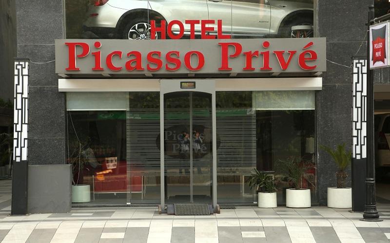 هتل پیکاسو پرایو دهلی نو
