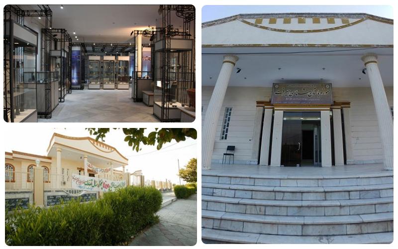 موزه باستان شناسی جیرفت