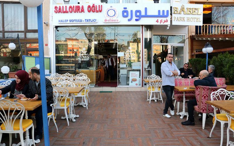 رستوران سالوره اوغلو استانبول