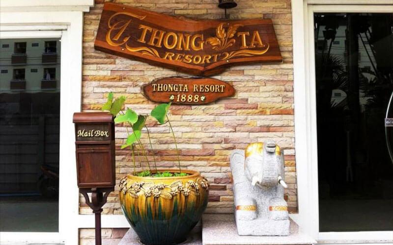 هتل تانگ تا ریزورت اند اسپا سووارنابومی ایرپورت بانکوک