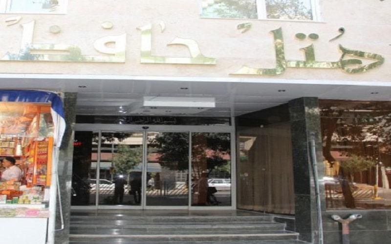 هتل حافظ مشهد