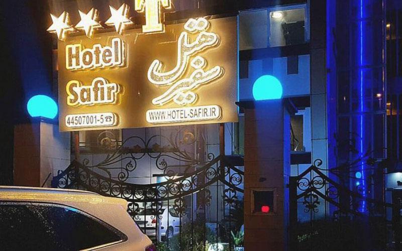 هتل آپارتمان سفیر بندرانزلی
